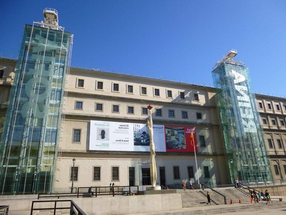 Destinació Museu Reina Sofia Madrid