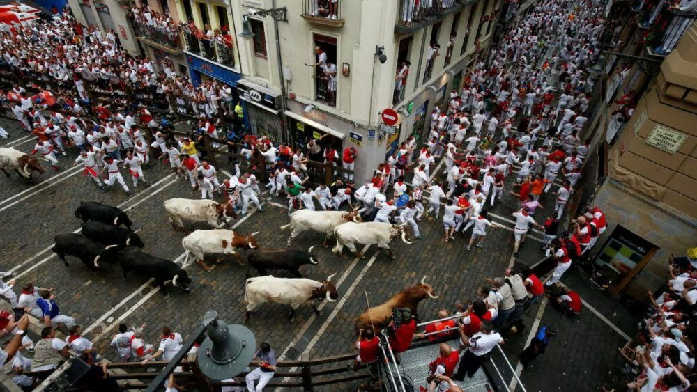Destinació Pamplona Espanya