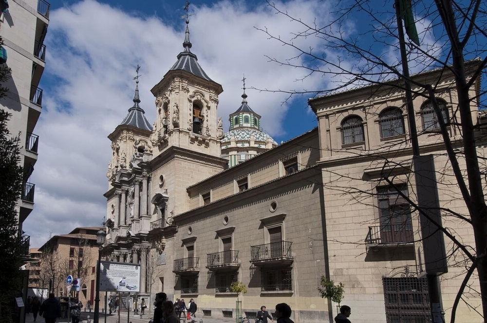 Basílica Sant Joan de Déu magrana